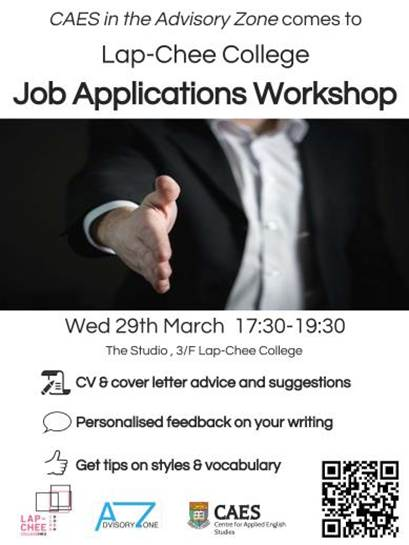 Job Application Workshop Lap Chee College
